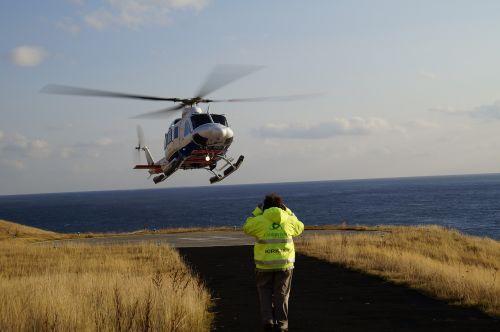helicopter helipad färöer