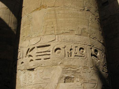 hieroglifai, Egiptas, paminklas, stulpelis, luxor, hieroglifai ant stulpelio - Egiptas