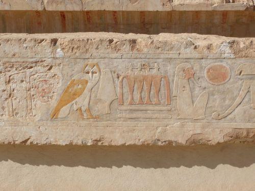 hieroglyphics egypt relief