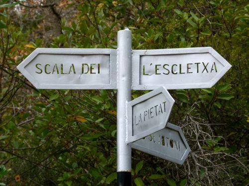 hiking signal address