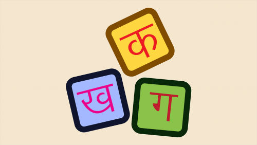 hindi learn language