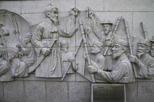 history korea republic of korea