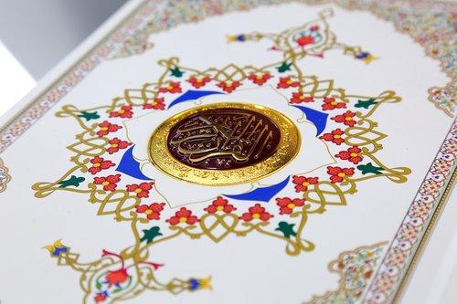 holly quran  islam  allah