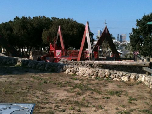 Holon Israel