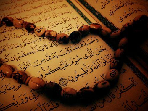 holy quran islam