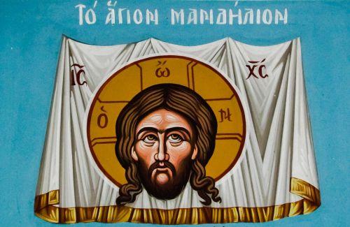 holy handkerchief jesus christ painting