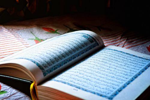 holy quran ramadan holy
