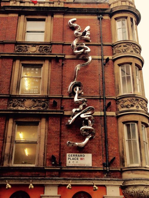 home facade london
