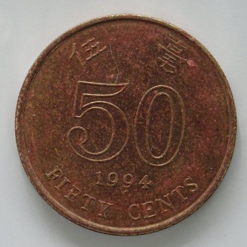 Hong Kong 50 Cents