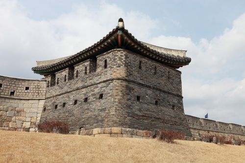 hwaseong fortress world cultural heritage mars