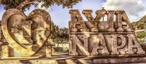 i love ayia napa sculpture sightseeing