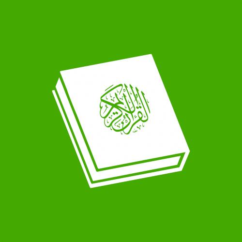 piktograma,Islamas,musulmonas,musulmonas,nemokama vektorinė grafika