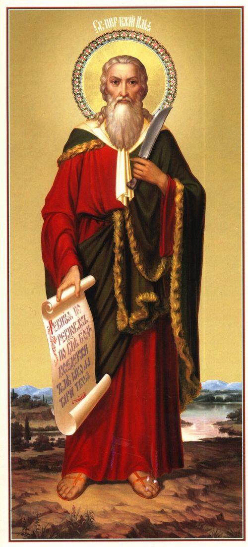 icon ilya prophet