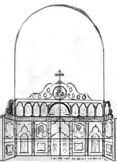 ikonostasas,altorius,aukuro durys,bažnyčios durys,bažnyčia,įvestis,architektūra,tikslas,medinės durys,portalas,medžio drožinėjimas,ornamentas,durys,arka,drožyba,papuoštas,frize,krikščionis,katalikų,graikų ortodoksų,ortodoksas,palengvėjimas,papuoštas portalas,eskizas,piešimas,pieštuko pieštukas,juoda ir balta,ranka parengtas eskizas