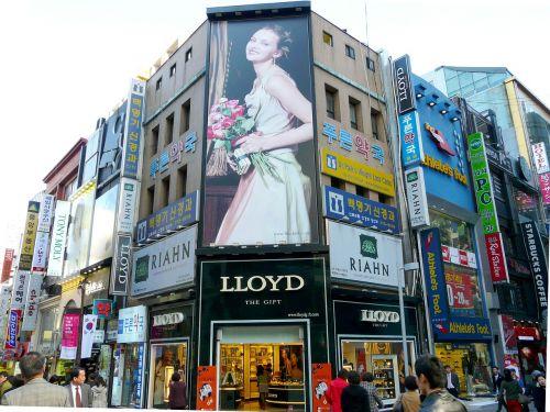 illuminated advertising street fashion street