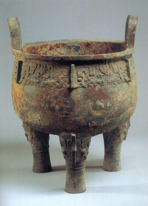 in ancient china bronze three-legged tripod