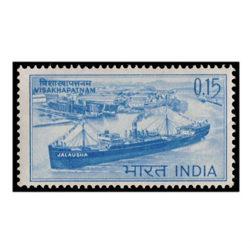 indian stamp stamps