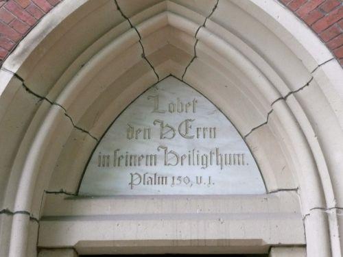 inscription psalm 150 church entrance