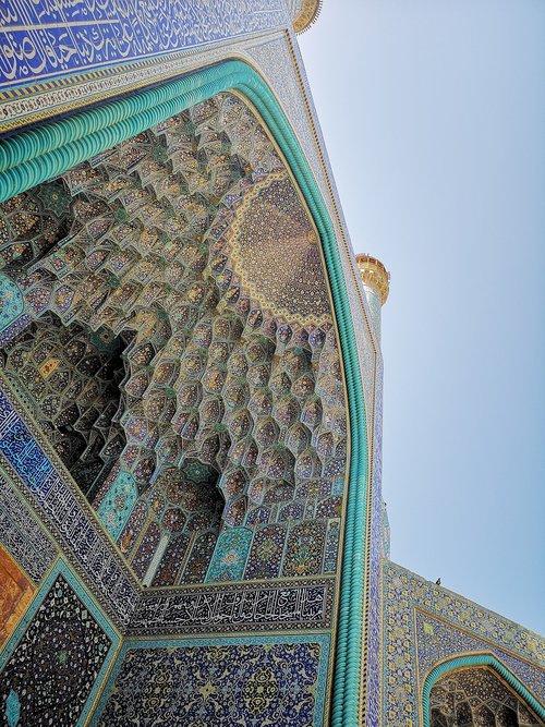 iran  mosque iran  mosque