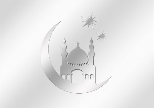 islam islamic religion