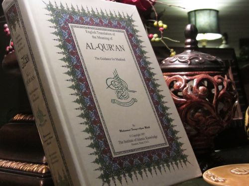 islam quran book