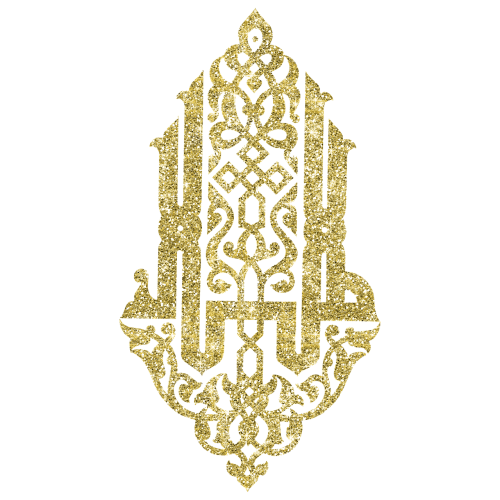islamic calligraphy gold