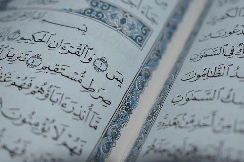 islamic book  book  islam