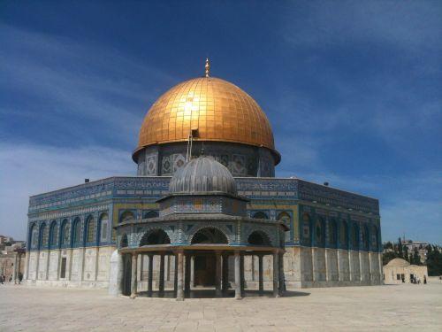 israel jerusalem dome of the rock