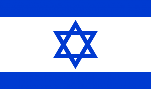 israel flag country