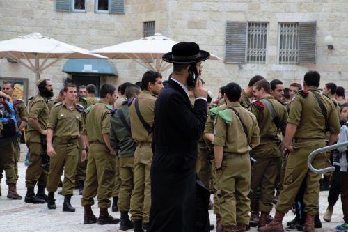 israel jerusalem jewish quarter
