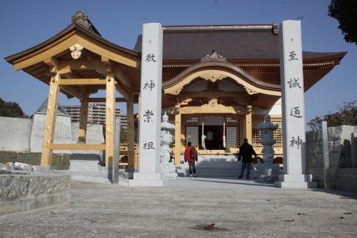 iwakuni japan temple