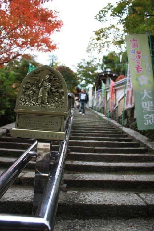 iwakuni japan steps
