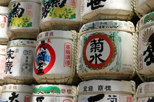 japan asia sake