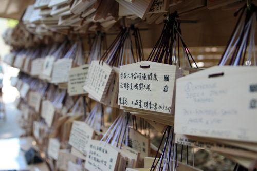 japan asia tablets