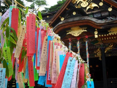 japan temple prayers