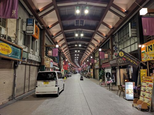 japan nagoya shop