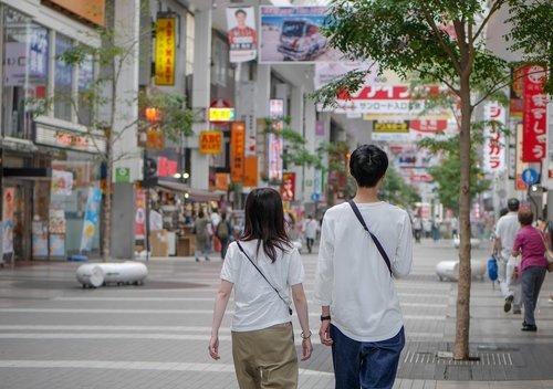 japan  kumamoto  town