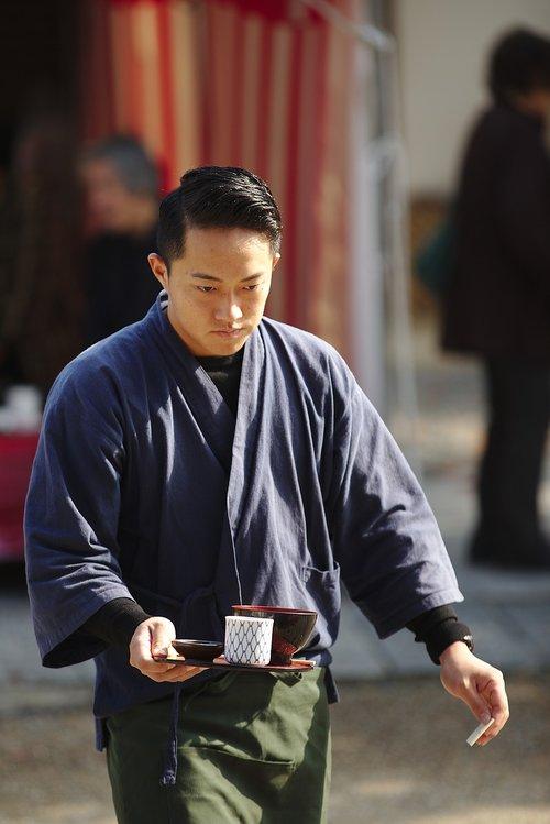 japan  kyoto  tee