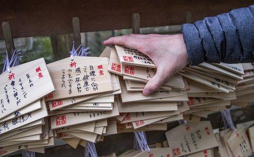 japan  japanese  wishes
