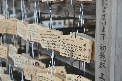japan prayers tokyo