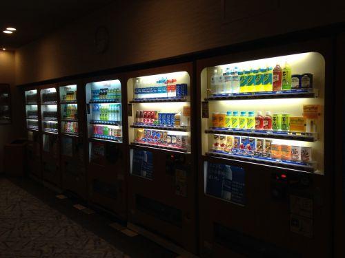 japan vending machine beverage