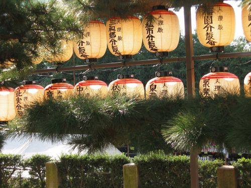 japan japanese lantern