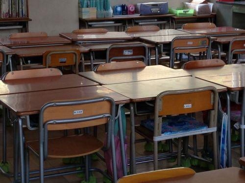 japan school classroom