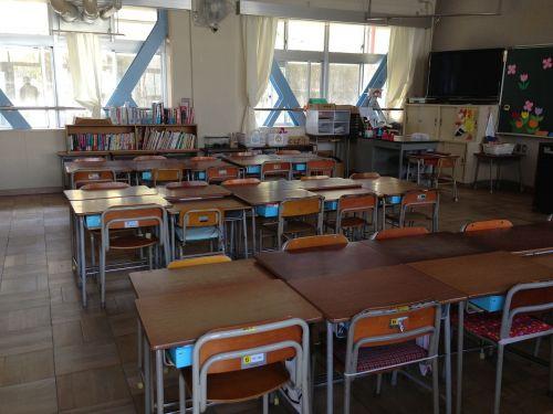 japan classroom school