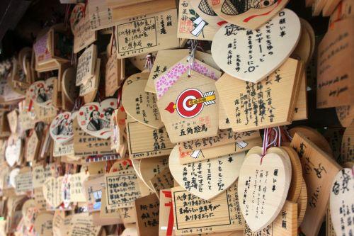 japanese shrine wooden