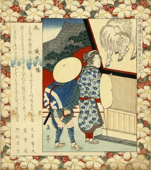 japanese,art,vintage,1818,yearram,yearsheep,blossom,pattern,beautiful,illustration,print,image,free,publicdomain,oriental,eastern,people,man,woman,japanese vintage art