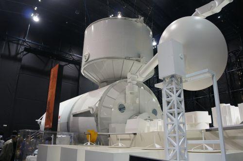 jaxa universe spacecraft