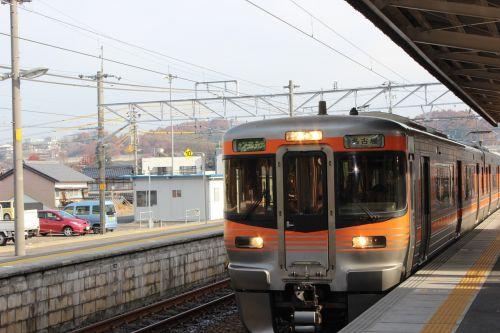 jr tokai 313 system 8000 series
