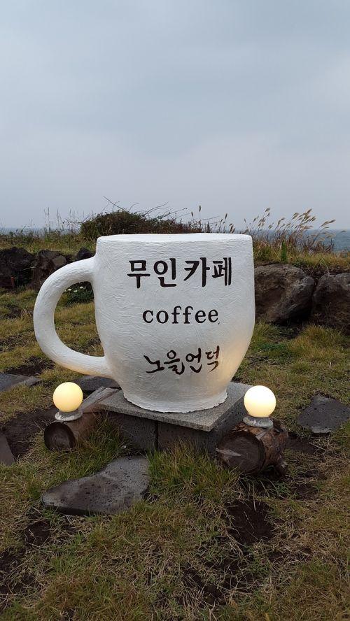 jeju island unmanned cafe trust