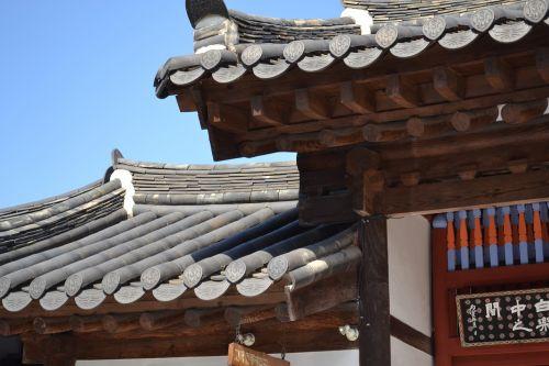 jeonju hanok village giwajip